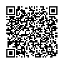 QR link for Definitions of the Terminology of Educational Measurements