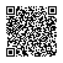 QR link for The Fundamental Theorems of the Differential Calculus