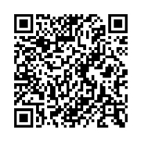 QR link for Farm Arithmetic, To Be Used with Any Text-Book of Arithmetic or Without