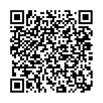QR link for Annual Report of the Vermont Agricultural Experiment Station
