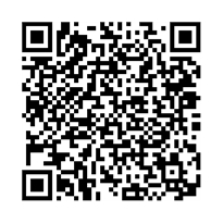 QR link for Find Business Contacts in Central America Without Leaving Your Office at Cafta Marketplace, March 22-April 22, 2004