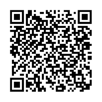 QR link for Amendment of Soliciatation/Modification of Contract