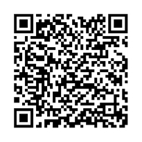 QR link for Portraits from Memory and Other Essays